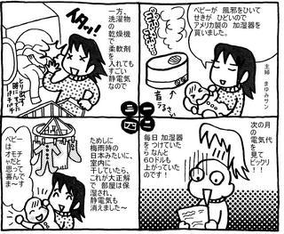 第28回   日本語版.JPG